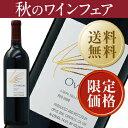 【あす楽】【送料無料】 オーパス ワンのセカンドワイン オーヴァーチュア NV 750ml アメリカ カリフォルニア 赤ワイン