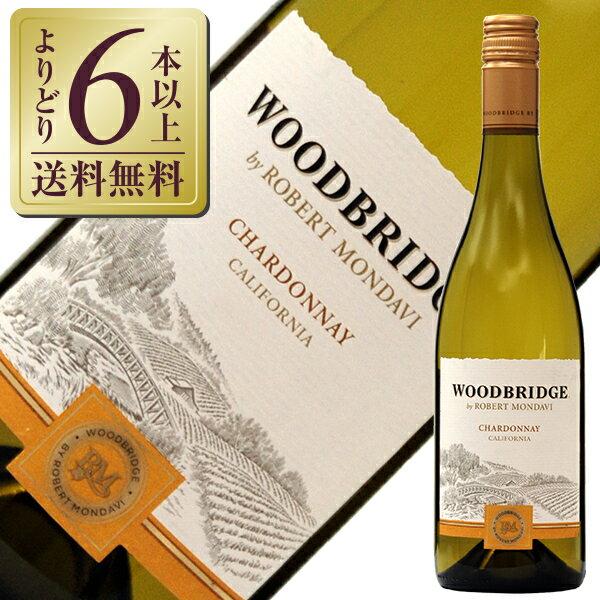 【よりどり6本以上送料無料】 ロバートモンダヴィ ウッドブリッジ シャルドネ 2016 750ml アメリカ カリフォルニア 白ワイン