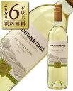 【あす楽】【よりどり6本以上送料無料】 ロバートモンダヴィ ウッドブリッジ ソーヴィニヨンブラン 2018 750ml アメリカ カリフォルニア 白ワイン