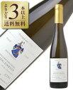 【よりどり3本以上送料無料】 ルドルフ ファウス ウーデンハイマー キルヒベルク リースリング アイスヴァイン 2016 375ml ドイツ 白ワイン デザートワイン