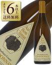 【よりどり6本以上送料無料】 オーボンクリマ シャルドネ サンタバーバラ 2016 750ml アメリカ カリフォルニア 白ワイン