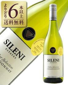 【あす楽】【よりどり6本以上送料無料】 シレーニ エステート セラー セレクション シャルドネ 2018 750ml ニュージーランド 白ワイン