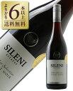 シレーニ セレクション ピノノワール ニュージーランド 赤ワイン