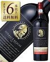 【よりどり6本以上送料無料】 ヴィル ブドゥレアスカ プレミアム フェテアスカ ネアグラ 2016 750ml ルーマニア 赤ワイン