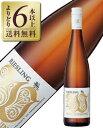 【よりどり6本以上送料無料】 ヴァイングート フォン ウィニング フォン ウィニング リースリング トロッケン Q.b.A. 2017 750ml ドイツ 白ワイン