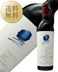 【送料無料】 オーパス ワン 2014 750ml 赤ワイン カベルネ ソーヴィニヨン アメリカ カリフォルニア
