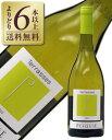 【よりどり6本以上送料無料】 シャトー ペスキエ キュヴェ テラッセ ブラン 2016 750ml 白ワイン フランス