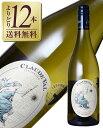 【あす楽】【よりどり12本送料無料】 ドメーヌ ポール マス クロード ヴァル 白 2018 750ml 白ワイン フランス