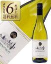 【よりどり6本以上送料無料】 レ ヴィニョーブル フォンカリュ マルキドボーラン シャルドネ 2018 750ml 白ワイン フランス