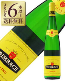 【あす楽】【包装不可】【よりどり6本以上送料無料】 F.E. トリンバック リースリング 2018 750ml 白ワイン フランス