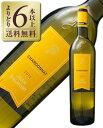【あす楽】【よりどり6本以上送料無料】 ジャンバルモン シャルドネ 2018 750ml 白ワイン フランス