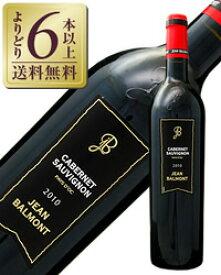 【あす楽】【よりどり6本以上送料無料】 ジャンバルモン カベルネソーヴィニヨン 2018 750ml 赤ワイン フランス