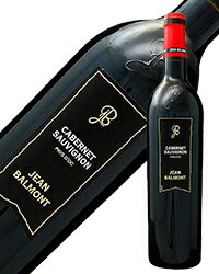 ジャンバルモン カベルネソーヴィニヨン 2016 750ml 赤ワイン フランス あす楽