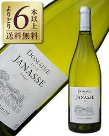 【よりどり6本以上送料無料】 ドメーヌ ド ラ ジャナス ブラン 2017 750ml 白ワイン フランス
