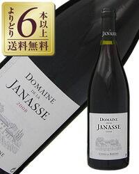【あす楽】【よりどり6本以上送料無料】 ドメーヌ ド ラ ジャナス ルージュ 2014 750ml 赤ワイン フランス