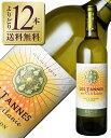 【よりどり12本送料無料】 ジャン クロード マス(ドメーヌ ポール マス) レ タンヌ オクシタン ソーヴィニヨン ブラン 2017 750ml 白ワイン フランス