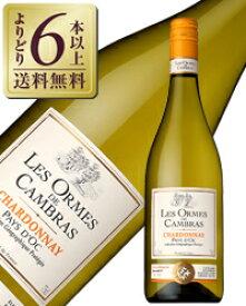 【あす楽】【よりどり6本以上送料無料】 レゾルム ド カンブラス シャルドネ 2018 750ml 白ワイン フランス