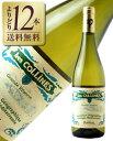 【よりどり12本送料無料】 オジェ レ コリン (レオン パルディガル) グラン レゼルヴ ブラン 750ml 白ワイン フランス