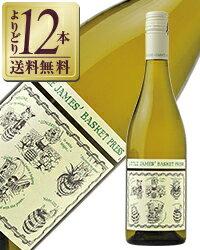 【あす楽】【よりどり12本送料無料】 サンコム リトル ジェームズバスケット プレス ホワイト 2016 750ml 白ワイン フランス