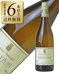 【よりどり6本以上送料無料】 ドメーヌ タボルデ プイィ フュメ 2017 750ml 白ワイン ソーヴィニヨン ブラン フランス