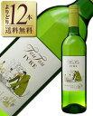 【よりどり12本送料無料】 2/22入荷予定 トゥトゥ イーヴル ブラン 2018 750ml 白ワイン フランス