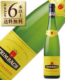 【包装不可】【よりどり6本以上送料無料】 F.E. トリンバック ゲヴェルツトラミネール 2016 750ml 白ワイン フランス
