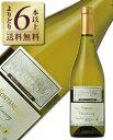 【よりどり6本以上送料無料】 レ ヴィニョーブル フォンカリュ ペイ ドック シャルドネ 2018 750ml 白ワイン フランス