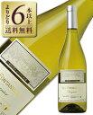 【よりどり6本以上送料無料】 レ ヴィニョーブル フォンカリュ ペイ ドック ヴィオニエ 2017 750ml 白ワイン フランス