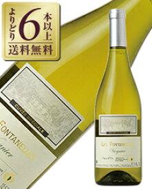 【よりどり6本以上送料無料】 レ ヴィニョーブル フォンカリュ ペイ ドック ヴィオニエ 2018 750ml 白ワイン フランス