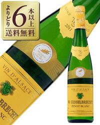 【よりどり6本以上送料無料】 ウィリ ギッセルブレッシュトゥ ピノ ブラン 2016 750ml 白ワイン フランス