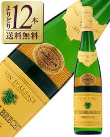 【よりどり12本送料無料】 ウィリ ギッセルブレッシュトゥ シルヴァーナ 2018 750ml 白ワイン フランス