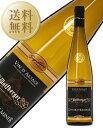 【今月の送料無料ワイン】 ウルフベルジュ シグネチャー ゲヴェルツトラミネル 2017 750ml 白ワイン フランス アルザス デザートワイン