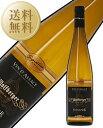 【あす楽】【今月の送料無料ワイン】 ウルフベルジュ シグネチャー シルヴァネール 2017 750ml 白ワイン フランス ア…