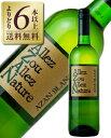 【よりどり6本以上送料無料】 アザン ブラン 2018 750ml ヴィオニエ 白ワイン フランス