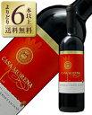 よりどり6本以上送料無料 カーサ モレナ 赤 2015 750ml 赤ワイン スペイン 九州、北海道、沖縄送料無料対象外、クール代別途 あす楽