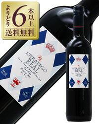 【あす楽】【よりどり6本以上送料無料】 ドミニオ デ エグーレン エストラテゴ レアル ティント 750ml 赤ワイン スペイン
