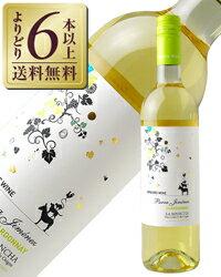 【よりどり6本以上送料無料】 パラ ヒメネス シャルドネ オーガニック 2016 750ml 白ワイン スペイン