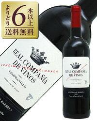 【あす楽】【よりどり6本以上送料無料】 レアル コンパニーア デ ビノス テンプラニーリョ ベンディミア セレクシオナダ 2010 750ml 赤ワイン スペイン
