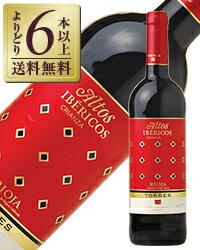 【よりどり6本以上送料無料】 トーレス アルトス イベリコス クリアンサ 2015 750ml 赤ワイン スペイン