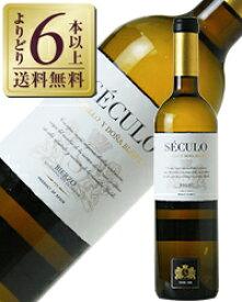 【よりどり6本以上送料無料】 ビノス デ アルガンサ セクロ ゴデーリョ ドーニャ ブランカ 2017 750ml 白ワイン スペイン
