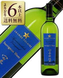 【よりどり6本以上送料無料】 グランポレール 安曇野池田 ヴィンヤード ソーヴィニヨン ブラン 2016 750ml 白ワイン 日本