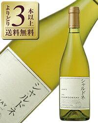 【あす楽】【よりどり3本以上送料無料】 中央葡萄酒 グレイス シャルドネ 2015 750ml 白ワイン 日本