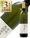 【よりどり3本以上送料無料】 中央葡萄酒 グレイス 甲州 鳥居平畑 プライベートリザーブ 2019 750ml 白ワイン 日本