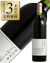 【よりどり3本以上送料無料】 中央葡萄酒 グレイス カベルネ ソーヴィニヨン 2014 750ml 赤ワイン 日本