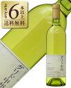 よりどり6本以上送料無料 中央葡萄酒 グレイス グリド甲州 2015 750ml 白ワイン 日本 あす楽 九州、北海道、沖縄送料無料対象外、クール代別途