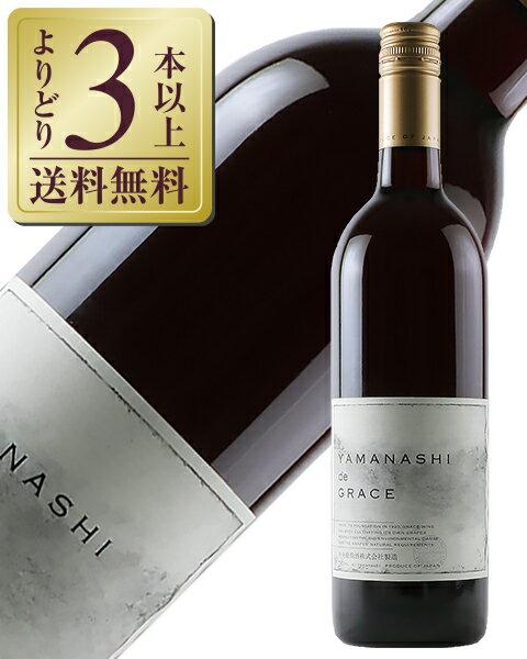 【あす楽】【よりどり3本以上送料無料】 中央葡萄酒 グレイス 茅ヶ岳 ルージュ(赤) 2016 750ml 赤ワイン 日本