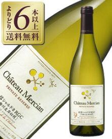 【よりどり6本以上送料無料】 シャトー メルシャン 北信シャルドネ RGC 千曲川 左岸収穫 2016 750ml 白ワイン 日本