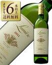 【よりどり6本以上送料無料】 シャトー ルミエール イストワール ブラン(白) 2016 750ml 白ワイン 日本