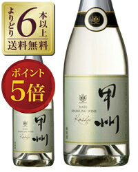【あす楽】【よりどり6本以上送料無料】 山梨マルスワイナリー 甲州 スパークリング 2015 750ml スパークリングワイン 日本