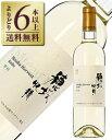 【よりどり6本以上送料無料】 山梨マルスワイナリー シャトー マルス 甲州 穂坂収穫 2018 720ml 白ワイン 日本